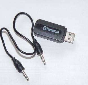 Bluetooth аудио приемник H-163