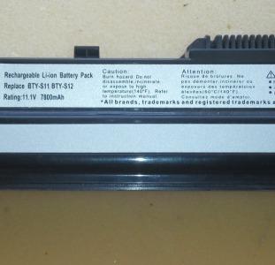 Аккумуляторная батарея  MSI BTY-S12 Wind U100