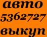 ��������� ���� O97-O3-OOO-O4,  O44-536-27-27
