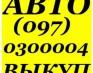 ��������� ����,�������(O97)03-000-04 ����� ���. ����� ��� ������� ��� ������ ������� ����������! ���