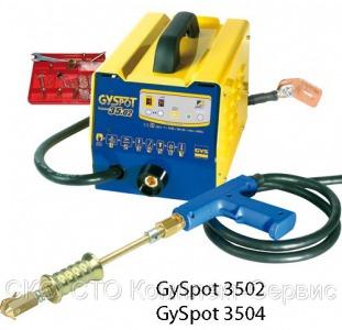 Споттер gys 3504