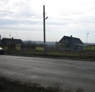 Торговая площадка для сельхозтехники и авто