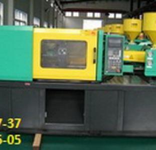 Продается новый термопластавтомат-256/1280 в Харькове.
