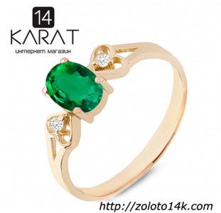 Золотое кольцо с изумрудом и бриллиантами 0,03 карат. Желтое золото. НОВОЕ (Код: 18884)