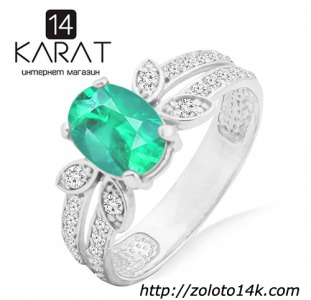 Золотое кольцо с изумрудом и бриллиантами 0,30 карат 16,5 мм. Белое золото. НОВОЕ (Код: 14448)