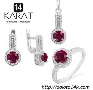 Серебряный набор с натуральным рубином 3,20 карат. Кольцо, серьги и кулон. НОВЫЕ (Код: 1026)