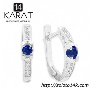 НОВЫЕ серебряные серьги с натуральным сапфиром 0,20 карат (Код: с1030)  Есть кольцо и кулон!