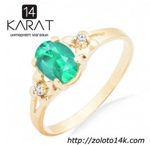 Золотое кольцо с изумрудом и бриллиантами 0,03 карат 17 мм. Желтое золото. НОВОЕ (Код: 14443)