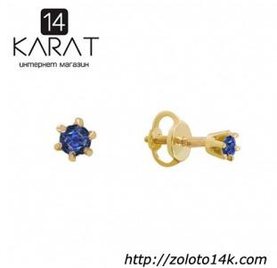 Золотые пусеты с сапфирами 0,30 карат. Желтое золото. НОВЫЕ (Код: 14109)