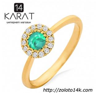 Золотое кольцо с изумрудом и бриллиантами 0,10 карат 17 мм. Желтое золото. НОВОЕ (Код: 13333)
