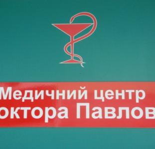 Медицинские услуги Реабилитация после инсультов