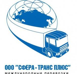 Склады в Европе,         Складские услуги в Европе,         Аренда складов в Европе