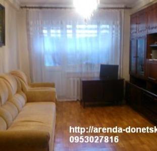 Продам 2 к.кв. Донецк Сити, хорошее состояние. Фото реальные