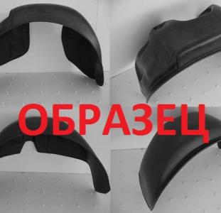 Подкрылки,  локера,  защита арок для всех автомобилей Норпласт