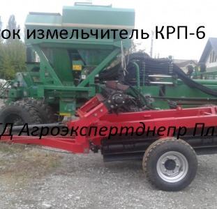 Производство и продажа  катков-измельчителей КРП-6