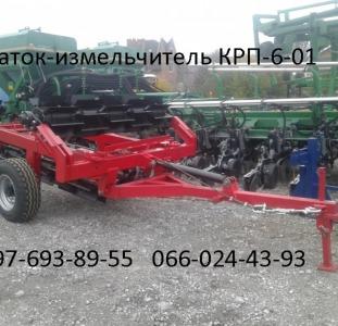 Каток-измельчитель  КРП-6-01