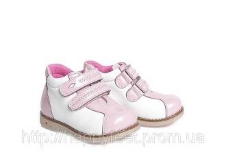 Интернет Магазин Ортопедической Обуви Для Детей