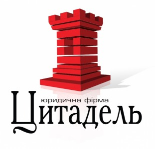 Внесение изменений в уставные документы Днепр