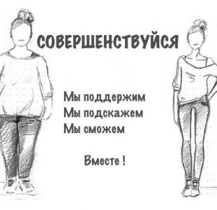 Большой выбор капсул для похудения недорого