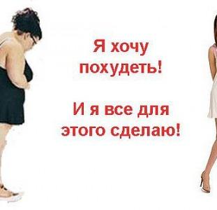 Капсулы для похудения в ассортименте