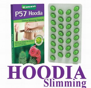 Купить капсулы для похудения Худия P57