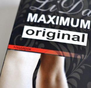 Капсулы для похудения Лида МАКСИМУМ