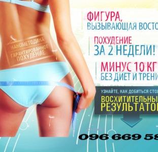 Эффективные таблетки и капсулы для похудения