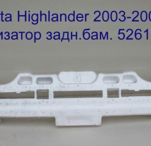 Продам Уплотнитель заднего бампера  на Toyota Highlander
