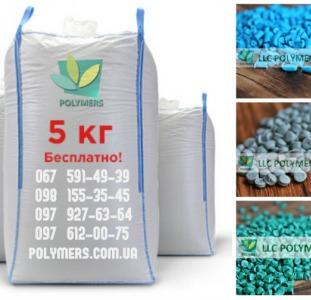 Вторичные полимеры: ПЭНД (HDPE), ПЭВД(LLDPE), ППР, ПС-УПМ(HIPS), PE100, PE80