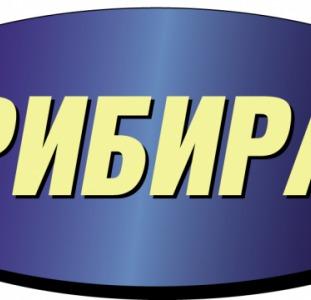 Прибирання,  клінінгові послуги,  миття вікон,  хімчистка,  Львів