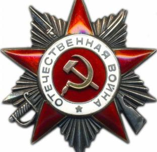 Куплю ордена СССР и царской России.