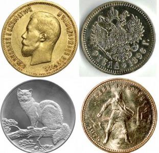Куплю монеты Украины, СССР и царской России.