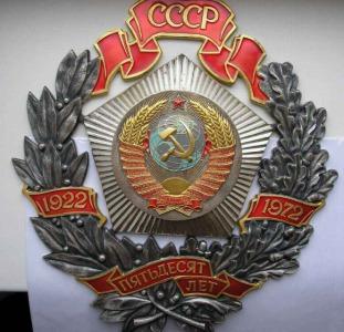 Куплю знаки и значки СССР и царской России.