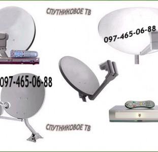 Cпутниковое тв Продажа комплектов спутникового оборудования для настройки спутниковой антенны