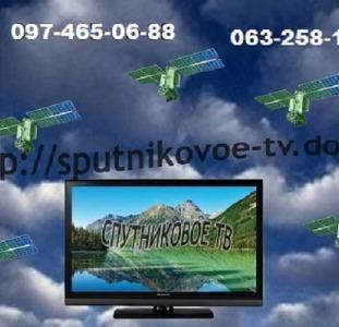 Монтаж спутниковых тарелок в Харькове и Харьковской области.