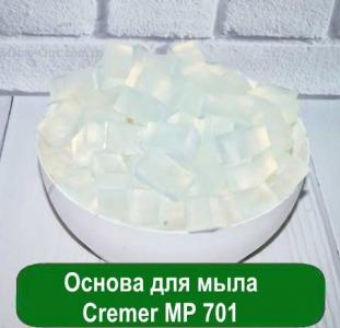 Увлажняющая прозрачная мыльная основа Cremer MP 701