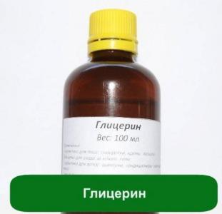 Растительный глицерин 100 мг
