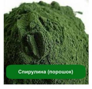 Здоровье, красота Спирулина (порошок), 50 грамм
