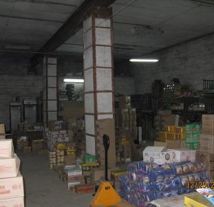 Продажа складов в Бердянске центр