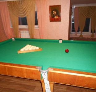 Бердянск продажа дома