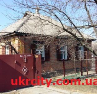 Владейте частичкой Украины! Кременчуг
