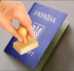 Регистрация места жительства (прописка) в Харькове по реальному адресу.