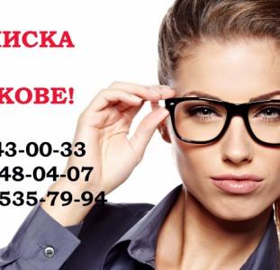 Юридическая компания на официальной основе, осуществляет регистрацию места жительства! Харьков.