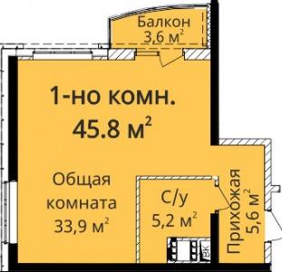 Продам 1 комн. квартиру на пр.Гагарина в престижном новом комплексе.