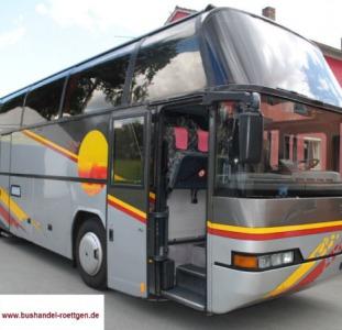 Заказ аренда автобуса 35.50,55 мест.