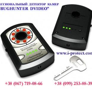 Определитель скрытых камер, сканер закамуфлированных камер
