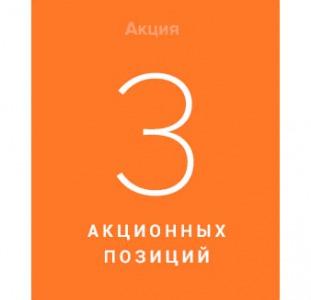 Секонд хенд по 1,3 евро за кг