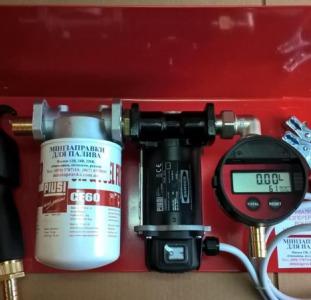 Мини заправка 220Вольт 35л/мин для перекачки дизтоплива с электр.или механ.счетчиком. Гарантия