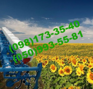 Культиватор (мотыга) КРН/КРНВ 4,2-5,6