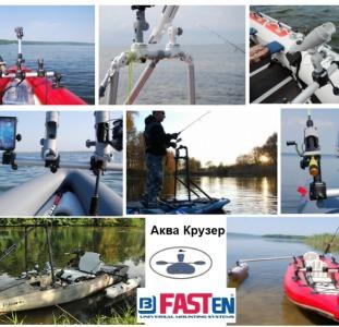 Надувные лодки и аксессуары для лодок ПВХ - Аква Крузер